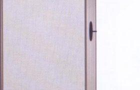 Zanzariere ad apertura orizzontale, a molla
